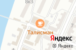 Схема проезда до компании Универсальный в Астрахани