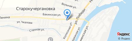 iКассир на карте Старокучергановки