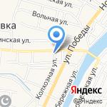Обувь плюс на карте Астрахани