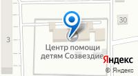 Компания Созвездие на карте