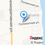 Модистка на карте Астрахани