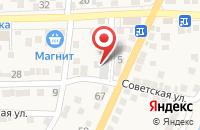 Схема проезда до компании Автосервис в Старокучергановке
