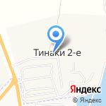 Тинаки на карте Астрахани