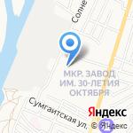 Детский сад №109 на карте Астрахани