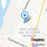 PLAZA на карте Астрахани