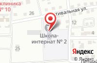 Схема проезда до компании Общеобразовательная школа-интернат №2 в Астрахани
