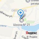 Средняя общеобразовательная школа №21 на карте Йошкар-Олы