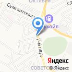 Дагестанский камень на карте Астрахани