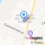 МАКС на карте Астрахани