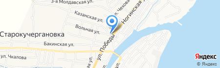 Замок на карте Старокучергановки