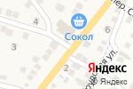 Схема проезда до компании Qiwi в Старокучергановке