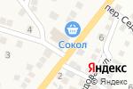 Схема проезда до компании Замок в Старокучергановке