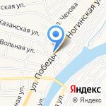 Цветы Счастья на карте Астрахани