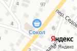 Схема проезда до компании ЦПП-Юг в Старокучергановке