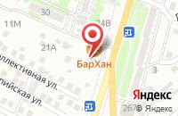 Схема проезда до компании Универсам 24 в Астрахани