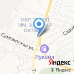 Понизовье-93 на карте Астрахани