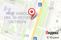 Схема проезда до компании Эконом в Астрахани