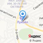 Склад-магазин на карте Астрахани