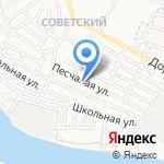 А КОТ на карте Астрахани