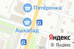 Схема проезда до компании Beer grad в Астрахани