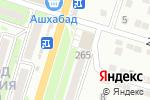 Схема проезда до компании Совушка в Астрахани