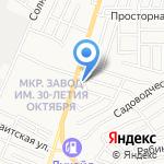 Магазин трикотажа на карте Астрахани
