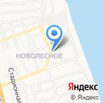 Магазин посуды на карте Астрахани