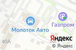 Схема проезда до компании КИА Нахимовский в Астрахани