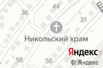 Схема проезда до компании Храм святого Николая Чудотворца в Астрахани