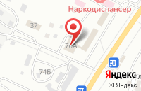 Схема проезда до компании Крузенштерн в Астрахани