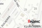 Схема проезда до компании STAVstone в Астрахани