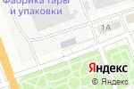 Схема проезда до компании Астраханский государственный университет в Астрахани