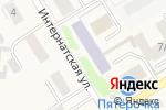 Схема проезда до компании Марийский институт образования в Йошкар-Оле