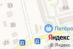Схема проезда до компании ДАСМ в Знаменском