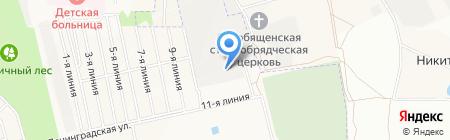 РусЛён на карте Йошкар-Олы