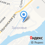 Боцман на карте Астрахани