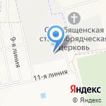 Ленинградский ДОЗ на карте Йошкар-Олы