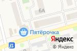 Схема проезда до компании Колосок в Знаменском