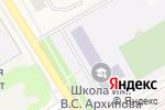 Схема проезда до компании Средняя общеобразовательная школа им. В.С. Архипова в Йошкар-Оле
