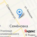 Средняя общеобразовательная школа им. В.С. Архипова на карте Йошкар-Олы