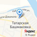 Башмед на карте Астрахани