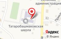 Схема проезда до компании Сибирский межрегиональный учебный центр в Татарской Башмаковке