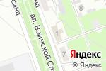 Схема проезда до компании Два орла в Астрахани