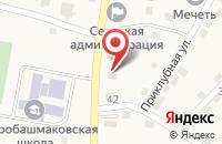 Схема проезда до компании Парикмахерская в Татарской Башмаковке