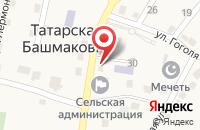 Схема проезда до компании Участковый пункт полиции в Татарской Башмаковке