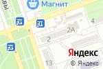 Схема проезда до компании Ателье по реставрации пухо-перьевых изделий в Астрахани
