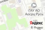 Схема проезда до компании Мешкотара в Астрахани