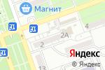Схема проезда до компании Вероника в Астрахани
