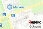 Схема проезда до компании Салон цветов и воздушных шаров в Астрахани