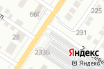 Схема проезда до компании Авто на газ в Астрахани